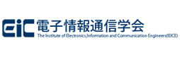 IEICE Technical Committee on Lasers and Quantum Electronics