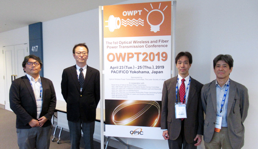 OWPT conference